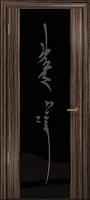 Арт Деко Стайл Спация-3 эбен триплекс черный с рисунком «Чингизхан»