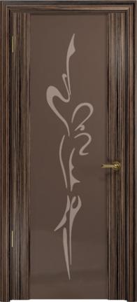Арт Деко Стайл Спация-3 эбен триплекс тонированный с рисунком