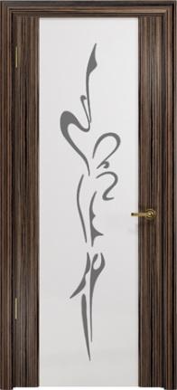 Арт Деко Стайл Спация-3 эбен триплекс белый с рисунком