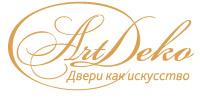 Арт Деко